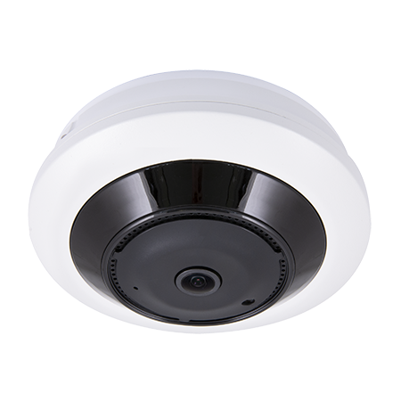 ESP White 1.1mm Lens 5MP IP Dome Camera HDVIPC11FDW