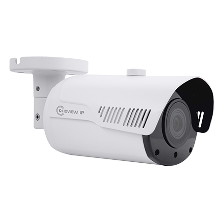 ESP White 2.8-12mm Lens 5MP IP Bullet Camera HDVIPC2812VFBW