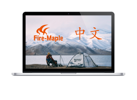 Fire Maple China Website