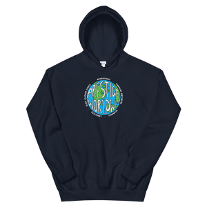 Prestige Worldwide Step Brothers Unisex Hoodie - Navy / S by Art-O-Rama