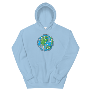 Prestige Worldwide Step Brothers Unisex Hoodie - Light Blue / S by Art-O-Rama