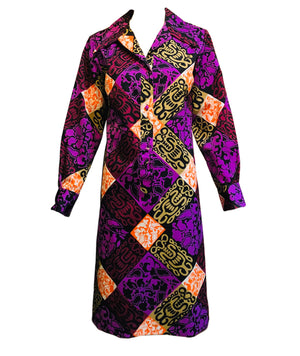 Lanvin  Dress 70s Wild Graphic Button Front FRONT 1 of 5