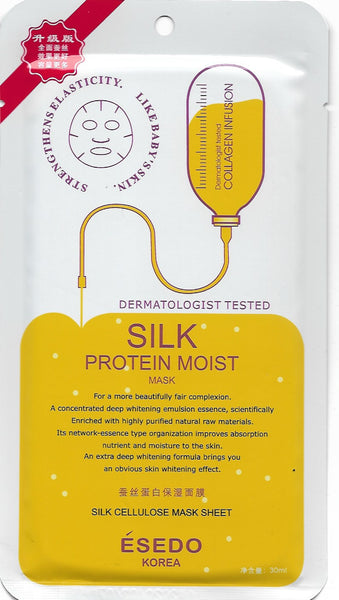 Silk Protein Moist Mask 1 pc