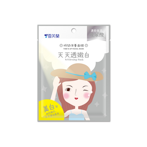 TIME'S UP FACIAL MASK - Whitening MASK 1 pc