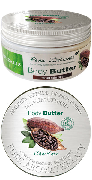 Body butter with chocolate fragrance 300gr
