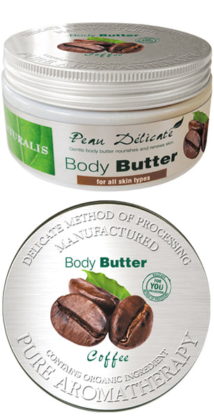 Body butter with coffee extract 300gr