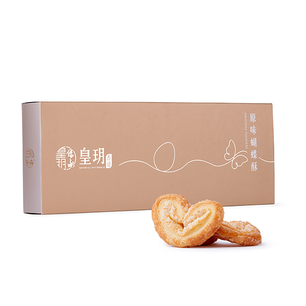 原味蝴蝶酥精裝禮盒 | Original Palmiers Delight Gift Set