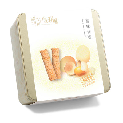 伯爵茶蛋卷禮盒 | Earl Grey Eggrolls Gift Box