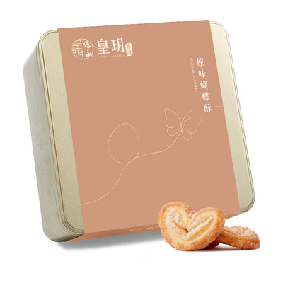 伯爵茶蝴蝶酥禮盒 | Earl Grey Palmiers Gift Box