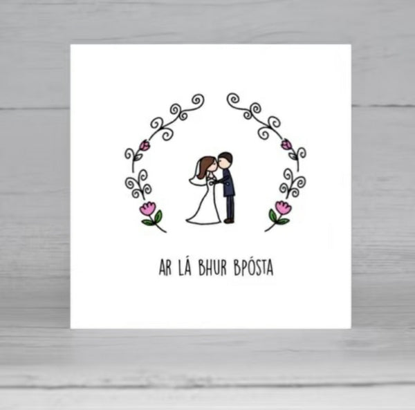 Connect The Dots Design On your Wedding Day