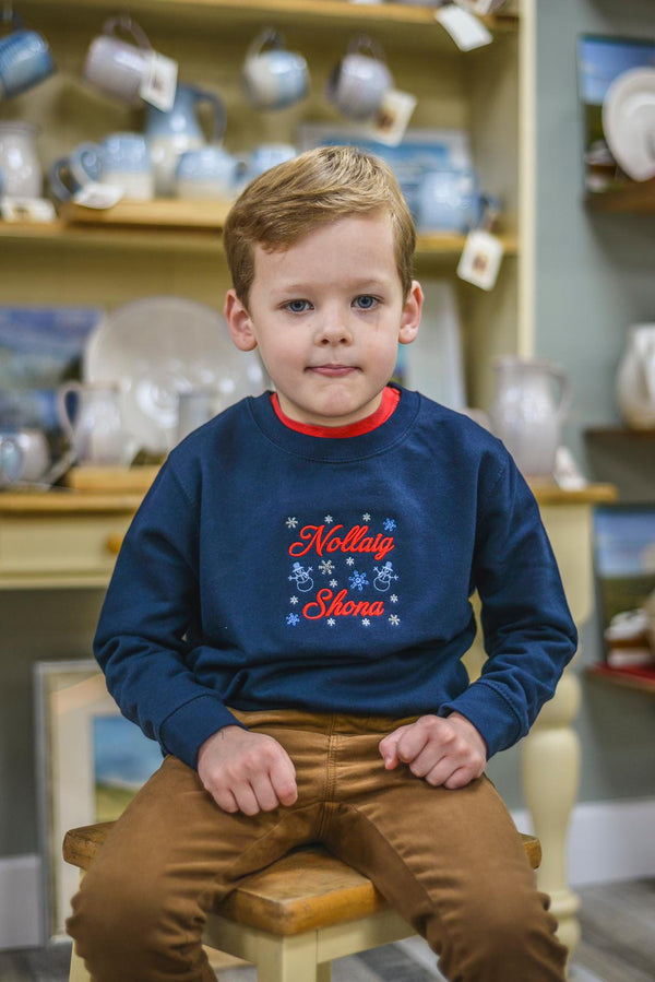 Carn Clothing Kids Christmas Jumper Age 5-6