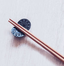 Load image into Gallery viewer, Chopsticks Rest - RE-Tableware 美濃焼