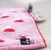Load image into Gallery viewer, Imabari Hokusai Red Towel 赤富士 - M size