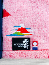 Load image into Gallery viewer, Imabari Hokusai Red Towel 赤富士 - L