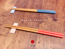 Load image into Gallery viewer, Chopsticks Rest 筒山太一窯