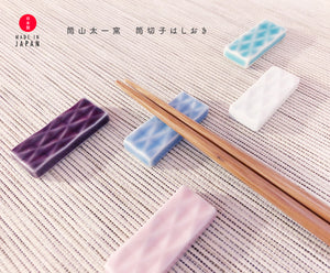 Chopsticks Rest 筒山太一窯