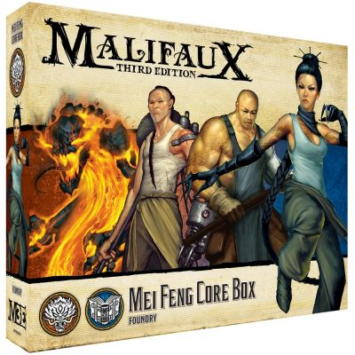 Wyrd mei feng core box