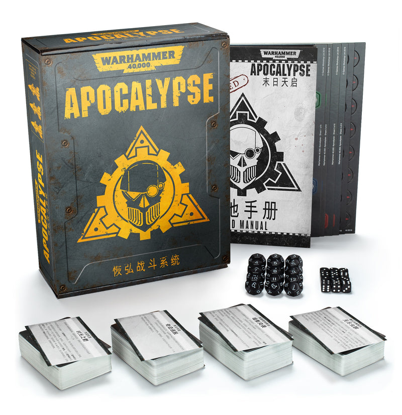games workshop warhammer 40000 apocalypse