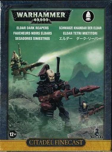 games workshop eldar dark reapers