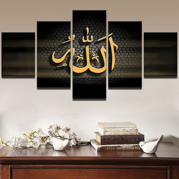 Islamic Religion Allah Arabic Calligraphy Framed 5 Piece Muslim Canvas Wall Art Painting Wallpaper Poster Picture Print Photo Decor