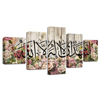 Muslim Islamic Arabic Faith Religion Calligraphy Framed 5 Piece Canvas Wall Art Painting Poster Picture Print Photo Artwork Decor