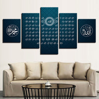 Islamic Muslim Arabic Allah Framed 5 Piece Islam Religious Canvas Wall Art Painting Wallpaper Poster Picture Print Photo Decor