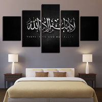 Islam Muslim Religion Arabic Calligraphy Framed 5 Piece Canvas Wall Art Painting Wallpaper Poster Picture Print Photo Decor