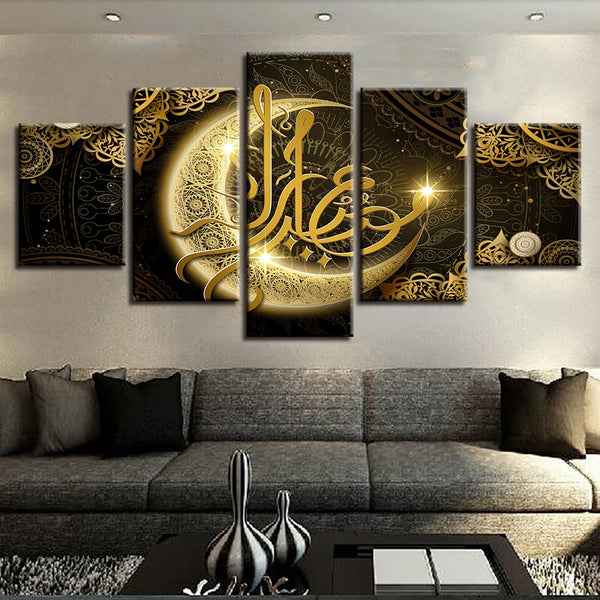 Islamic Arabic Muslim Moon Framed 5 Piece Canvas Wall Art Painting Wallpaper Poster Picture Print Photo Decor