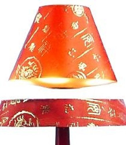 Air Lamp - Red China