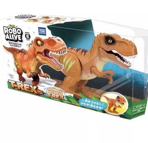 Amber Zuru Robo Alive Attacking T-rex Robotic Kids Pet Dinosaur in a box