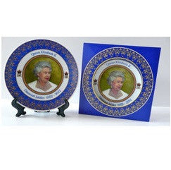 Queen Elizabeth II Diamond Jubilee Souvenir Medium Size Ceramic Plate
