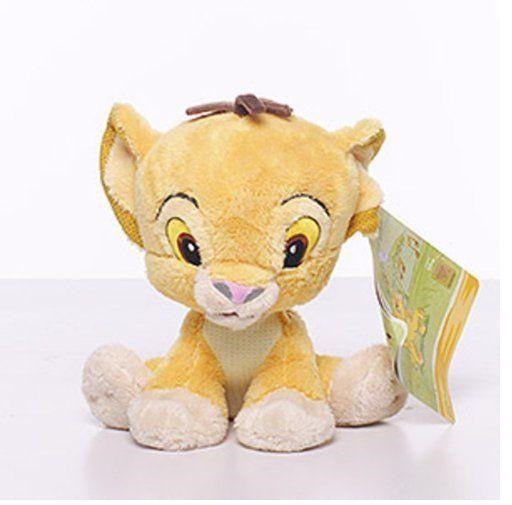 Disney Lion King Simba Musical Pull Toy 10""