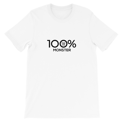 100% MONSTER Short-Sleeve Unisex Tee - 100 Percent Tee Company