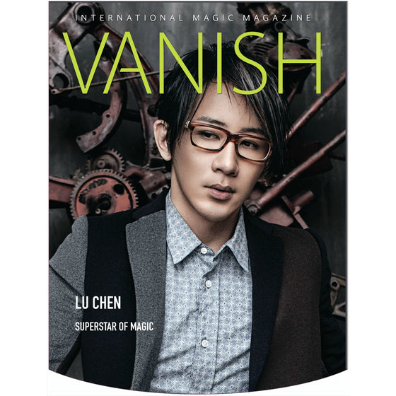 Vanish Magazine Cover - Lu Chen