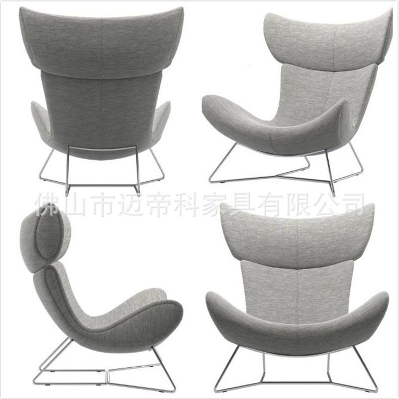Europe Pu Skin Snail Chair Mo Pull Chair Leisure Time Deck Chair Plate Tenant Hall Indoor To Work In An Office Sofa Chair