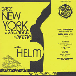 East New York Ensemble De Music ‎– At The Helm