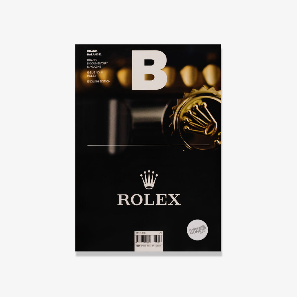 MAGAZINE B ISSUE No.41 ROLEX
