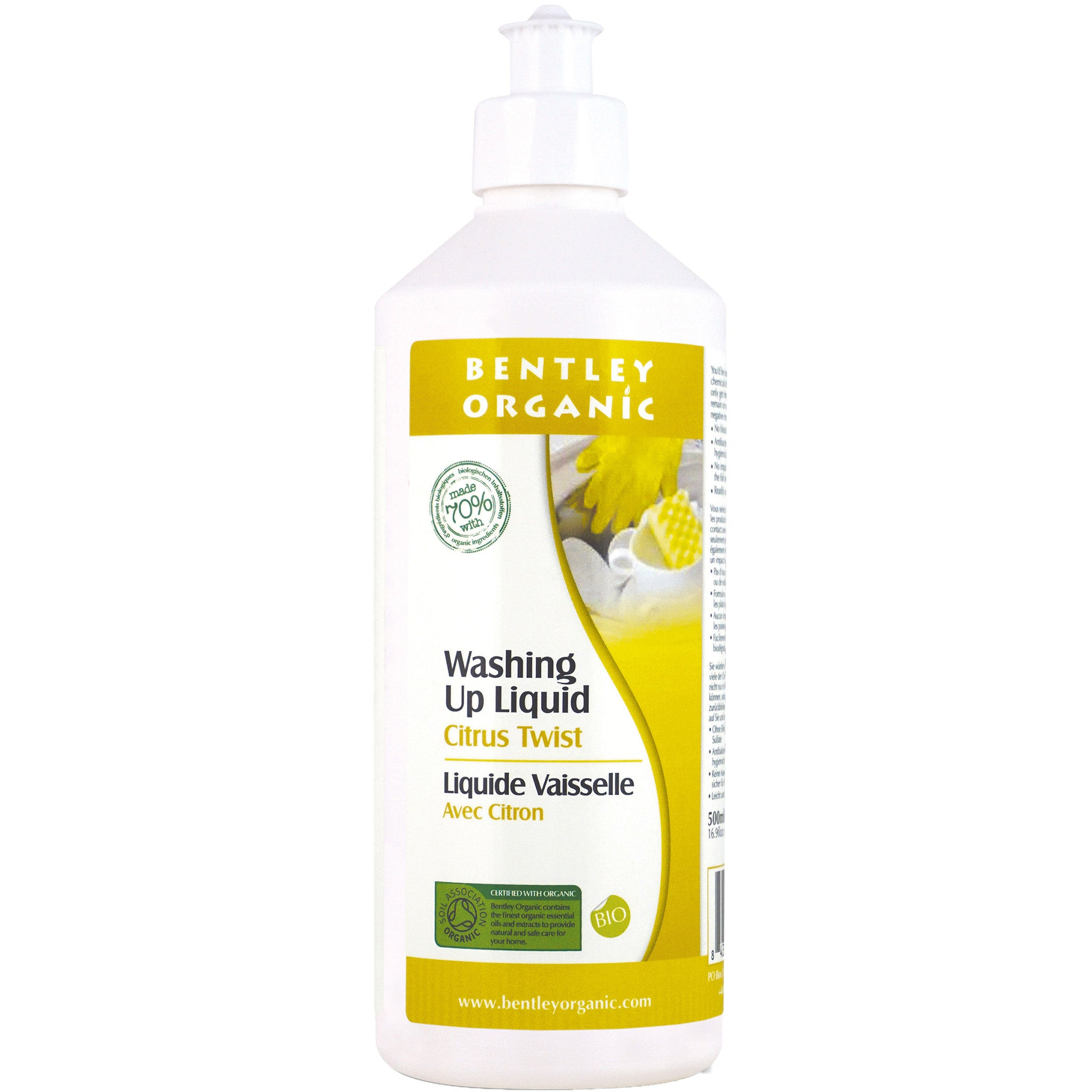 Citrus Twist  Mild Washing Up Liquid - UK Mainland Delivery ONLY