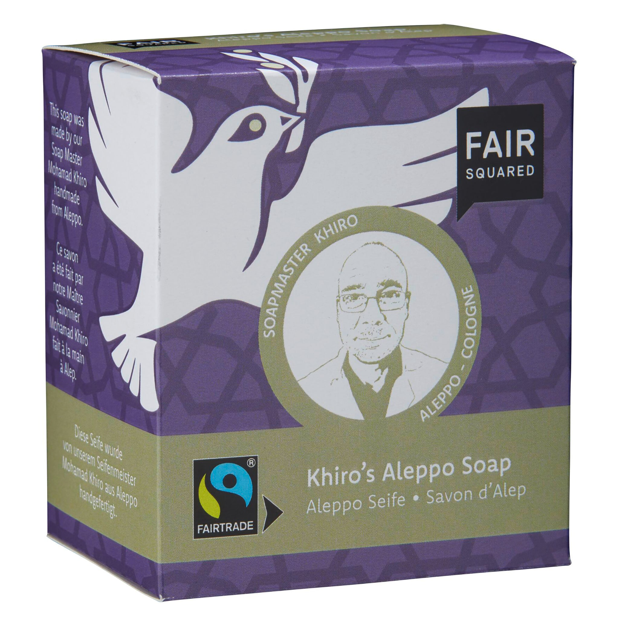 Khiro's Aleppo Soap with Cotton Soap Bag