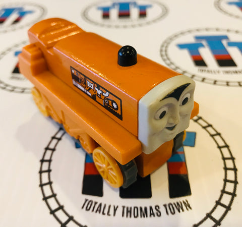 Terence (2003) Good Condition Wooden - Used