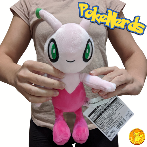 Shiny Celebi Plush | Rare Japanese Import!