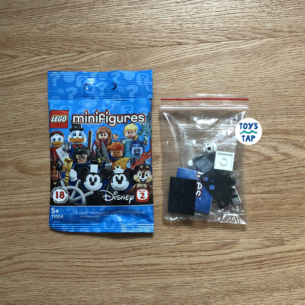 Lego Disney Series 2 Minifigures - Jack Skellington