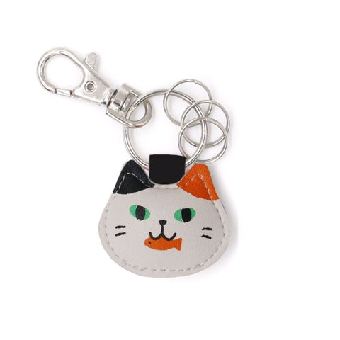 Animal Cat Key Chain By U-Pick