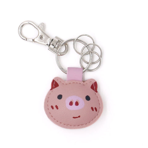 Animal Piggy Key Chain By U-Pick