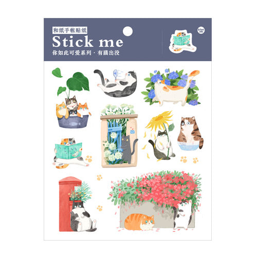 I Am A Cat Stick Me Stickers