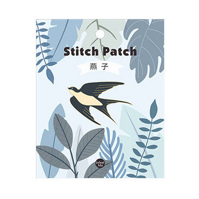 Whimsical Animal [Swallow] Embroidered Sticker Patch