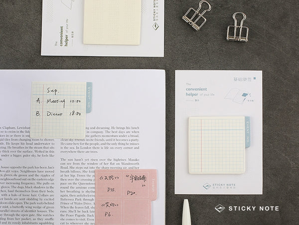 Basic [Event] Sticky Notes