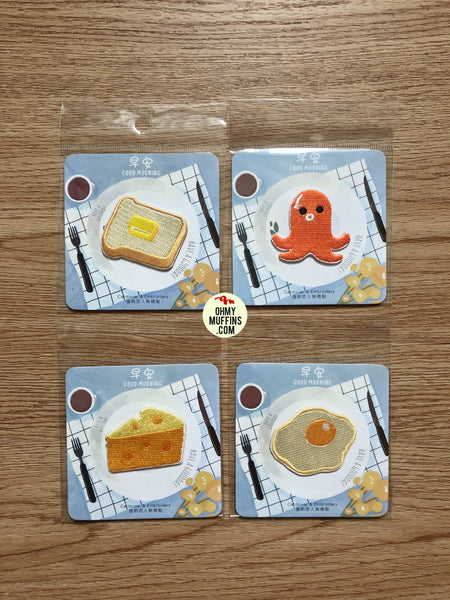Breakfast Embroidered Sticker Iron-On Patch