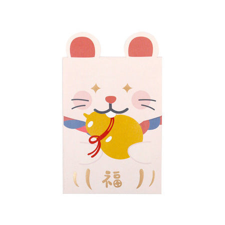 Cute Rat [Bottle Gourd] Red Packets By U-Pick
