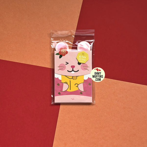 Cute Rat [Cheese] Red Packets By U-Pick